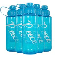 Drinkbottle Set